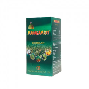 Central Biotech Mahasamrat