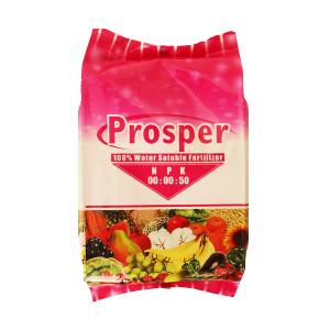 Central Biotech Prosper